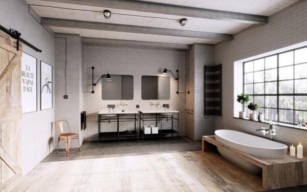 20 inspirujących projektów łazienek